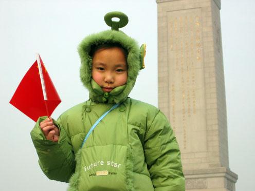 Hinchee-Hung-Beijing20051