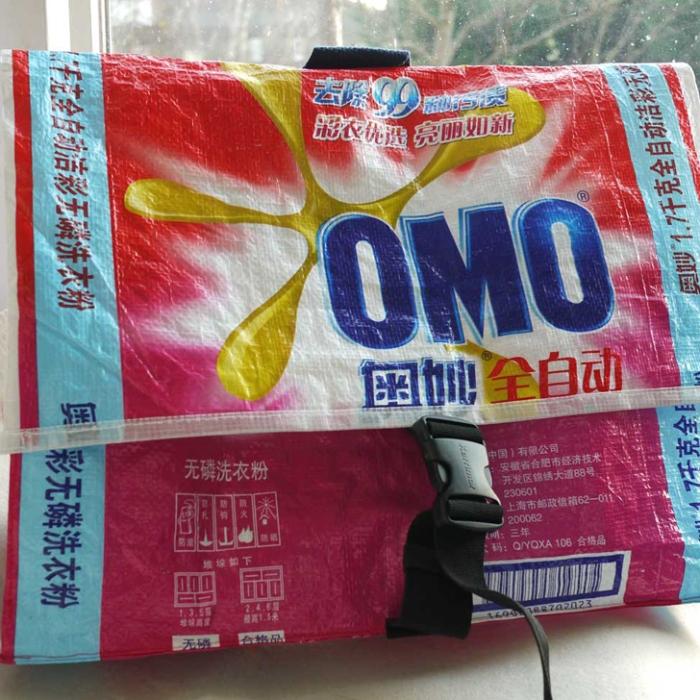 Hinchee-Hung-OMO-satchel
